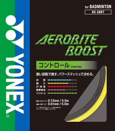 Hybrid White//Green YONEX Aerobite Badminton Racket String