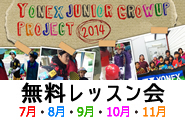 JUNIOR GROWUP PROJECT