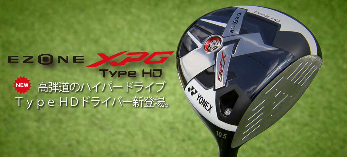 EZONE XPG Type HD