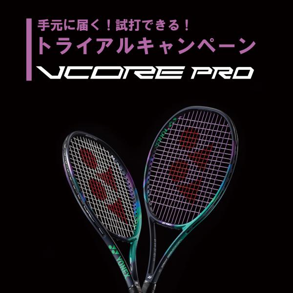 www.yonex.co.jp